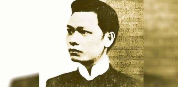 The Life, Works And Writings Of Jose Rizal! Trivia Facts Quiz