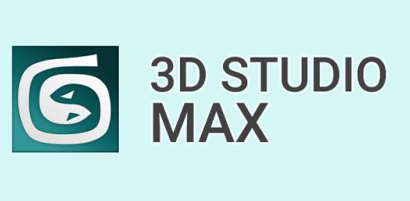 3D Studio Max Quiz