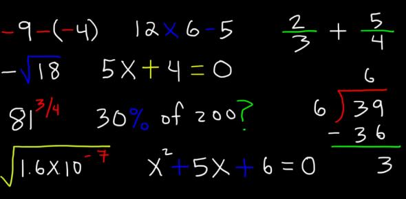 Quiz: Test Your Basic Maths Knowledge!