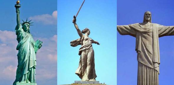 Famous Sculptures Trivia
