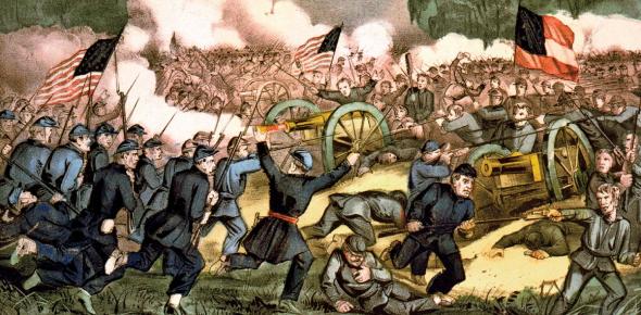 Civil War Vocabulary MCQ Quiz! Trivia