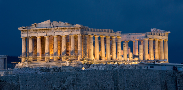 The Acropolis Of Athens Quiz