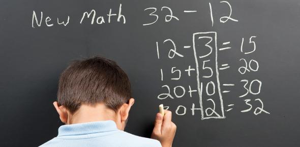 5th Grade Math Quiz: Test!