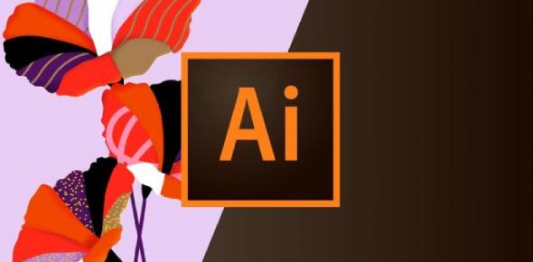 The Adobe Illustrator Skills Test