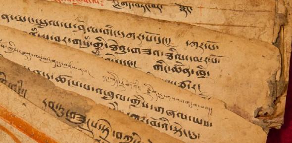 Manuscript History Quiz: Trivia!
