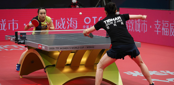Table Tennis Ultimate Questions! Trivia Quiz
