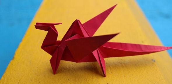 Origami Trivia Quiz