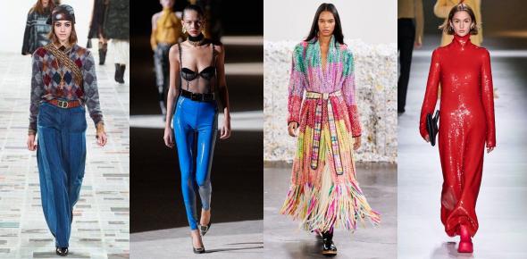 Fashion Test: Would You Pass?