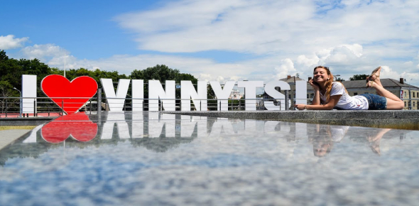 What Do You Know About Vinnytsia? Unit 1 Quiz