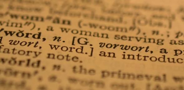 English Vocabulary Exam Quiz!