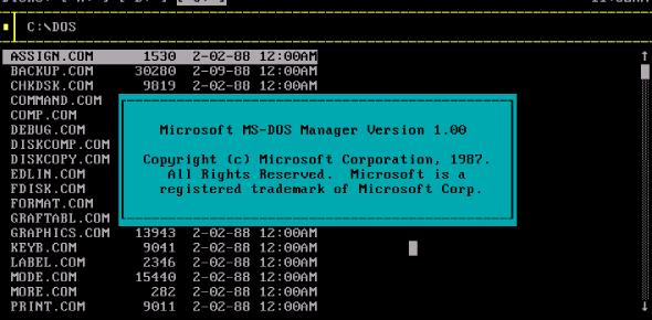 MS-DOS: Short Test! Quiz