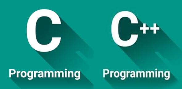 C And C++ Questions: Trivia Quiz!
