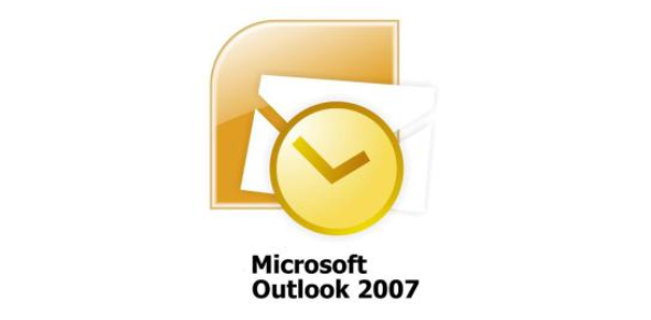 Outlook 2007 Advanced Test: Trivia Quiz