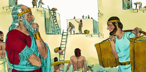 Jeroboam And Rehoboam: Bible Questions! Trivia Quiz
