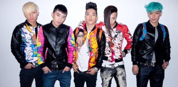 Bigbang Music Band Quiz: Trivia!