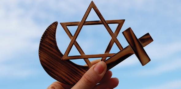 How Well Do You Know Judaism?