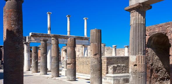 Pompeii Quiz