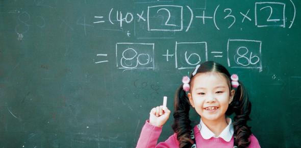 Maths Quiz For CBSE Class 10