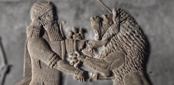 Art Of The Ancient Near East Quiz! Trivia