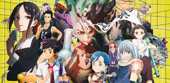 How Much Do U Know About Anime?