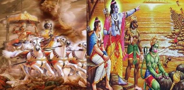 Quiz Related To Ramayana And Mahabharata