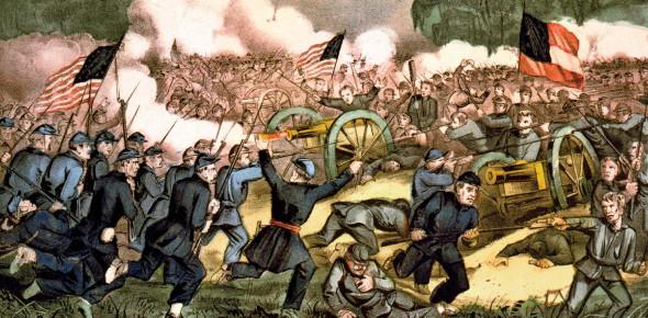 U.S. Civil War Trivia Quiz! Practice Test!