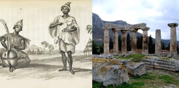 Africa History And Ancient Kingdoms: Trivia Quiz!