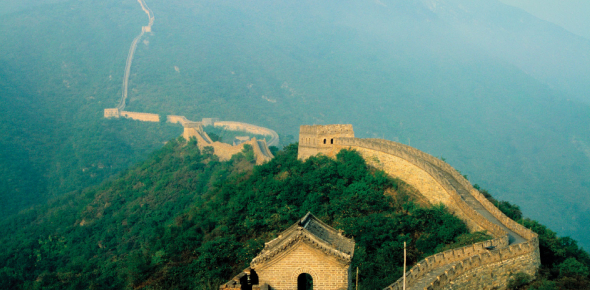 The Great Wall Of China Trivia! Ultimate Quiz