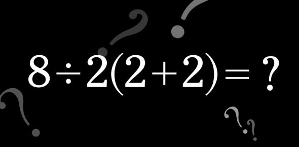 Math Quiz For Grade 6-8