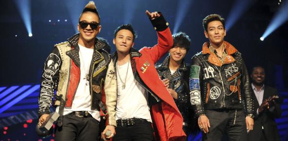 The Bigbang Music Band Quiz!