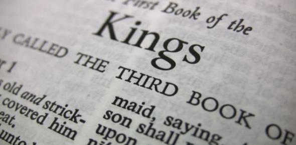 Bible: Book Of Kings Quiz! Trivia