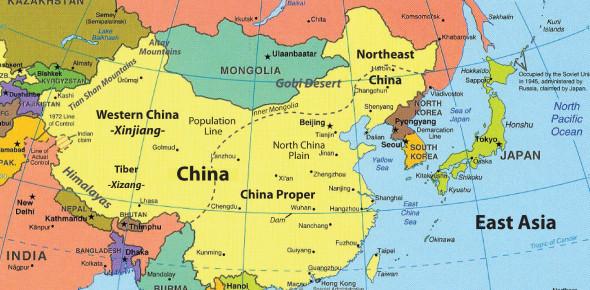 Trivia: East Asia Political Map Quiz!
