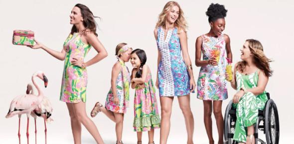 Trivia Questions On Fashion! Quiz