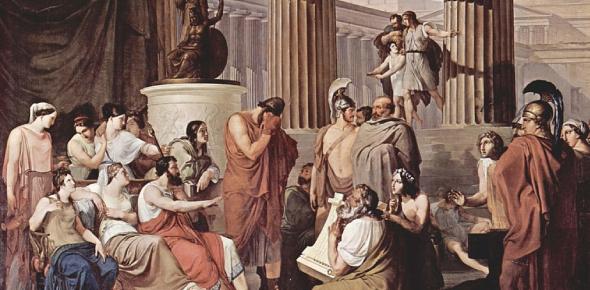 The Odyssey Book 16 Quiz: Trivia!