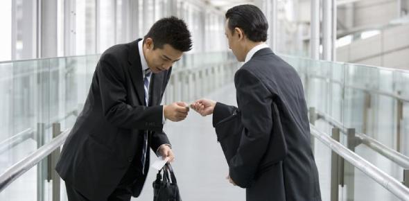 Japan Business Culture Quiz!
