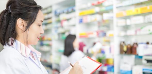 A Quick Pharmacy Assessment Test Quiz