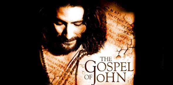 The Gospel Of John: Chapter 8 Trivia Facts! Quiz
