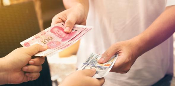 Foreign Exchange Certification Quiz: Trivia!