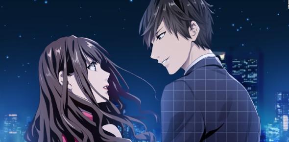 Anime Dating Simulator