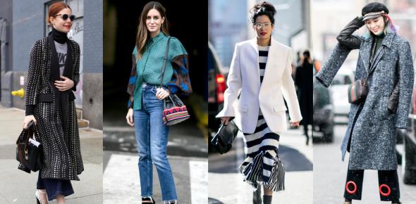 Fashion Quiz: Whats Your Inner Fashionista ?