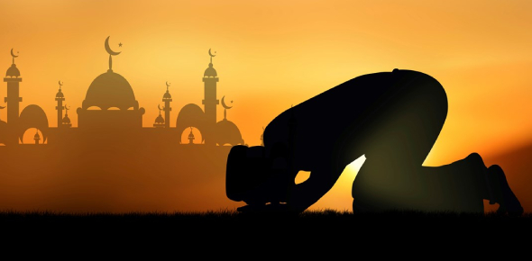 Quiz About Islam