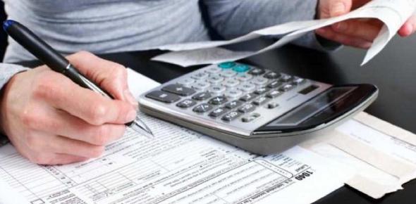 Tax Related Questions! Trivia Quiz