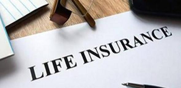 Life Insurance Policy Mock Exam: Quiz!