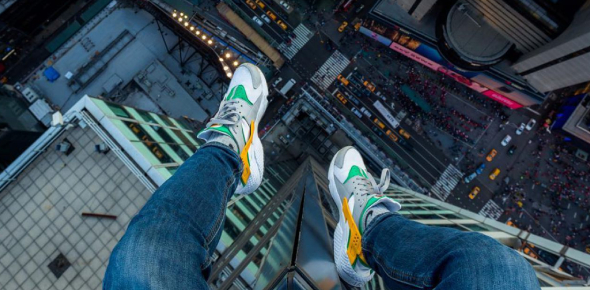 Are You An Acrophobic?