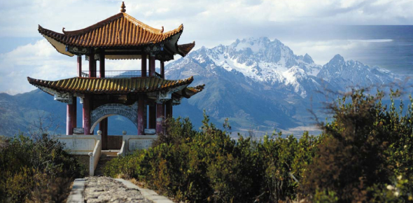 World History Quiz On Chinese Civilization! Trivia
