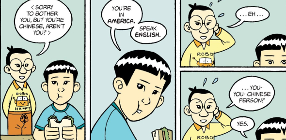 American Born Chinese Quiz