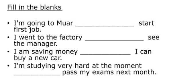 Fill In The Blanks English Quiz