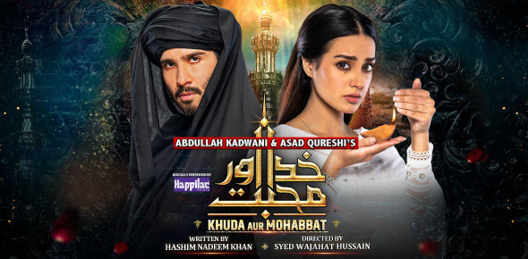 Which Khuda Aur Mohabbat Character Are You?