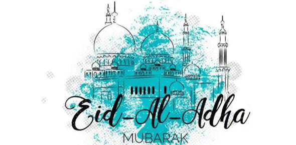 Eid Ul Adha Quiz! Trivia Facts