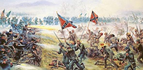 American Civil War Quiz